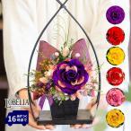 和風 プリザーブドフラワー 誕生日 還暦祝い 古希のお祝い 喜寿のお祝い 花 母 祖母 プレゼント 花鳥風月 ブリザードフラワー