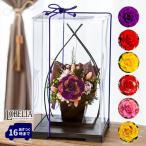 プリザーブドフラワー 和風 ギフト 誕生日 プレゼント 還暦祝い 古希祝い 喜寿祝い 米寿祝い 退職祝い 紫 花鳥風月専用ケースセット ブリザード フラワー