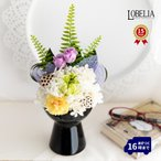 お供え 新盆 仏花 プリザーブドフラワー アレンジメント 仏花 花器付き御供えアレンジ あすか1個 お仏壇花 お供え花 ブリザードフラワー 枯れないお花