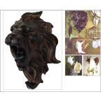 本格派!壁掛けアニマルオブジェ/ライオン(中)/獅子/頭♯剥製/骨壁掛/オブジェ標本