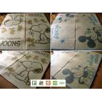 ミッキーマウス スヌーピー ラグ 上敷 茣蓙 い草 191×191 約 2畳 ラグマット おしゃれ 夏用 カーペット 絨毯 ウレタン入り 節電 ディズニー「お届け約1週間」