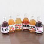 会津 無添加 果汁100%ジュース「6本セット」
