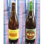 【平出油屋】平出の菜種油(なたね油) 1650g(瓶)×胡麻油(ごま油) 1650g(瓶)
