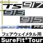 タイトリスト 917 915 913 フェアウェイメタル用 シュアフィットツアーシステムシャフト ツアーAD PTシリーズ 日本仕様