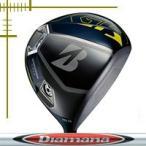 ブリヂストンゴルフ JGR ドライバー ディアマナ Rシリーズ カスタムモデル 16年モデル