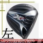 レフティ キャロウェイ XR 16 ドライバー スピーダー エボリューション 3シリーズ カスタムモデル 日本仕様 16年モデル