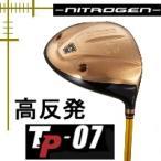 カムイ TP-07 NITROGEN HR ドライバー 窒素ガスタイプ NEW BUTT4軸カウンターバランスシャフト 高反発(Hi-COR)モデル