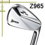 ダンロップ スリクソン Z965 アイアン 単品 3番 4番 NSプロ モーダス3 システム3 ツアー125 スチールシャフト