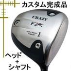 クレイジー CRZ-435(クレイジーオリジナル) ドライバー ヘッド+シャフト カスタムクラブ完成品