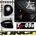 レフティ カムイ TP-09D ディープ ドライバー アッタス パンチシリーズ カスタムモデル