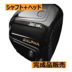 jBEAM GALPHA BLACK ドライバー ヘッド単体販売