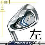 レフティ ダンロップ ゼクシオ9 ナイン アイアン 単品 AW SW プロジェクトX シリーズ カスタムモデル 16年モデル