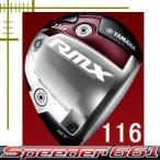 ヤマハ インプレス リミックス 116 ドライバー スピーダー エボリューション TSシリーズ カスタムモデル 16年モデル