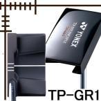 ヨネックス パター トライプリンシプル TP-GR1 日本シャフト社製スチールモデル