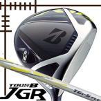 先行予約 ブリヂストンゴルフ ツアーB JGR ドライバー TG1-5カーボンシャフト 18年モデル