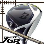 ブリヂストンゴルフ ツアーB JGR ドライバー スピーダー エボリューション4 569カーボンシャフト 18年モデル