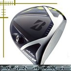 ブリヂストンゴルフ ツアーB JGR ドライバー クロカゲ XMシリーズ カスタムモデル 18年モデル