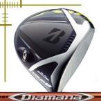 ブリヂストンゴルフ ツアーB JGR ドライバー ディアマナ RFシリーズ カスタムモデル 18年モデル