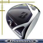 ブリヂストンゴルフ ツアーB JGR ドライバー ディアマナ BFシリーズ カスタムモデル 18年モデル