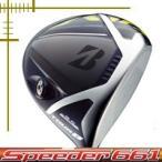 ブリヂストンゴルフ ツアーB JGR ドライバー スピーダー エボリューション 2シリーズ カスタムモデル 18年モデル