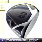ブリヂストンゴルフ ツアーB JGR ドライバー アッタス G7 シリーズ カスタムモデル 18年モデル