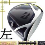 レフティ ブリヂストンゴルフ ツアーB JGR ドライバー ツアーAD MJシリーズ カスタムモデル 18年モデル