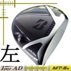 レフティ ブリヂストンゴルフ ツアーB JGR ドライバー ツアーAD MTシリーズ カスタムモデル 18年モデル