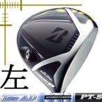 レフティ ブリヂストンゴルフ ツアーB JGR ドライバー ツアーAD PTシリーズ カスタムモデル 18年モデル
