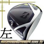 レフティ ブリヂストンゴルフ ツアーB JGR ドライバー スピーダー エボリューション 4シリーズ カスタムモデル 18年モデル