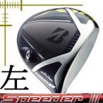 レフティ ブリヂストンゴルフ ツアーB JGR ドライバー スピーダー エボリューション 3シリーズ カスタムモデル 18年モデル