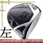 レフティ ブリヂストンゴルフ ツアーB JGR ドライバー スピーダー エボリューション 2シリーズ カスタムモデル 18年モデル