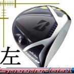 レフティ ブリヂストンゴルフ ツアーB JGR ドライバー スピーダー エボリューション シリーズ カスタムモデル 18年モデル