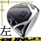 レフティ ブリヂストンゴルフ ツアーB JGR ドライバー アッタス パンチ シリーズ カスタムモデル 18年モデル