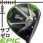 先行予約 キャロウェイ GBB EPIC Sub Zero ドライバー スピーダーエボリューション for GBBカーボン 17年モデル 日本仕様