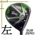 先行予約 レフティ キャロウェイ GBB EPIC Sub Zero ドライバー スピーダーエボリューション for GBBカーボン 17年モデル 日本仕様