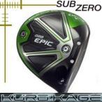 キャロウェイ GBB EPIC Sub Zero ドライバー クロカゲ XMシリーズ カスタムモデル 日本仕様 17年モデル