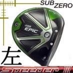 レフティ キャロウェイ GBB EPIC Sub Zero ドライバー スピーダー エボリューション 3シリーズ カスタムモデル 日本仕様 17年モデル