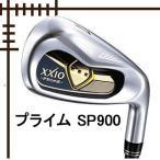 ダンロップ NEW ゼクシオ プライム アイアン 単品 AW SW SP900カーボンシャフト 長さ調整可能