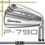 テーラーメイド P790 アイアン 単品 3番 4番 ダイナミックゴールドシリーズ カスタムモデル 日本仕様 17年モデル