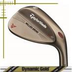 テーラーメイド ミルドグラインド ブロンズ ウエッジ ダイナミックゴールド ツアーイシューシリーズ カスタムモデル 日本仕様 17年モデル