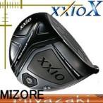 ダンロップ ゼクシオ10 テン ドライバー クラフトモデル ミヤザキ カウラ MIZORE(霙)シリーズ カスタムモデル
