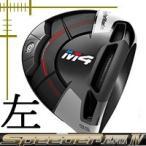 レフティ テーラーメイド M4 ドライバー スピーダー エボリューション 4シリーズ カスタムモデル 日本仕様 18年モデル