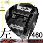 レフティ テーラーメイド M3 460 ドライバー ツアーAD IZシリーズ カスタムモデル 日本仕様 18年モデル
