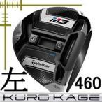レフティ テーラーメイド M3 460 ドライバー クロカゲ XTシリーズ カスタムモデル 日本仕様 18年モデル