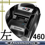 レフティ テーラーメイド M3 460 ドライバー ディアマナ BFシリーズ カスタムモデル 日本仕様 18年モデル