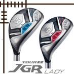ブリヂストンゴルフ ツアーB JGR レディス ユーティリティ AIR SPEEDER JGRカーボンシャフト 19年モデル