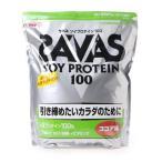 ザバス ソイプロテイン100 ココア味 120食分  2 520g