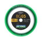 ヨネックス YONEX バドミントン ストリング ミクロン65 ロール ガット BG65-1 BG65-1