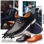 locoprime_b-shoes04009