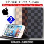 iphone7 7 PLUS ケース 手帳 財布 カバー ストラップ レザー ブランド カード収納 革 iphone SE 6 6s 6 PLUS ケース 手帳型 チェック柄 横開い 耐衝撃 おしゃれ